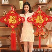 過年新年掛件 中國結掛件客廳大號福字裝飾鎮宅新年喜慶春節掛飾大碼壁掛裝飾 MOON衣櫥