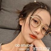 眼鏡韓版文藝防藍光眼鏡配小紅書素顏豹紋方框顯臉小網紅女男 迷你屋 上新