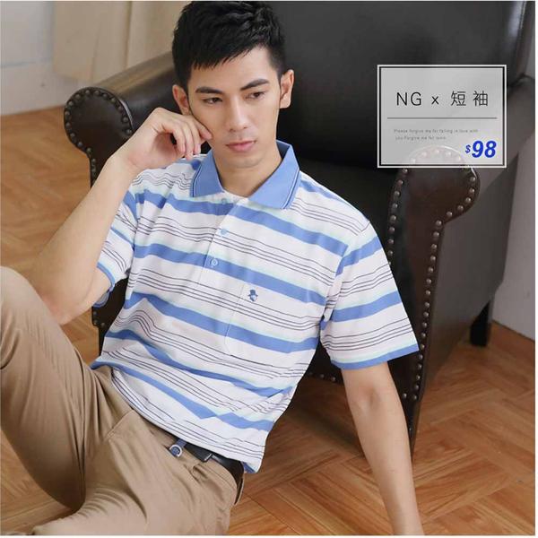 【大盤大】P58108 男 短袖POLO衫 橫條紋上衣 口袋保羅衫 M號 NG恕不退換 透氣工作服 運動棉T