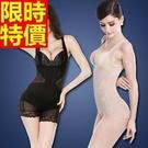 內衣馬甲塑身-無痕連身緊實調整型女塑身衣5款64ac6【時尚巴黎】