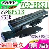 SONY VGP-BPS21/S 電池(原廠)-索尼  VGNFW74FB,VGNFW81HS,VGNFW82DS,VGNFW83DS,VGP-BPS13