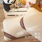 枕頭 / 天然乳膠【樂芙天然乳膠枕-兩入...