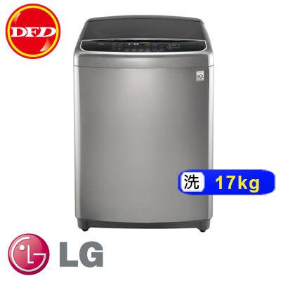 LG 樂金 洗衣機 WT-D176VG 6MOTION DD直立式變頻 不銹鋼銀 / 17公斤 公司貨 ※運費另計(需加購)