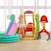 溜滑梯 兒童滑滑梯室內家用多功能滑梯秋千組合寶寶玩具加厚幼兒小型樂園 NMS設計師