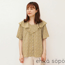 「Summer」碎花柄荷葉領短袖襯衫上衣 (提醒 SM2僅單一尺寸) - Sm2