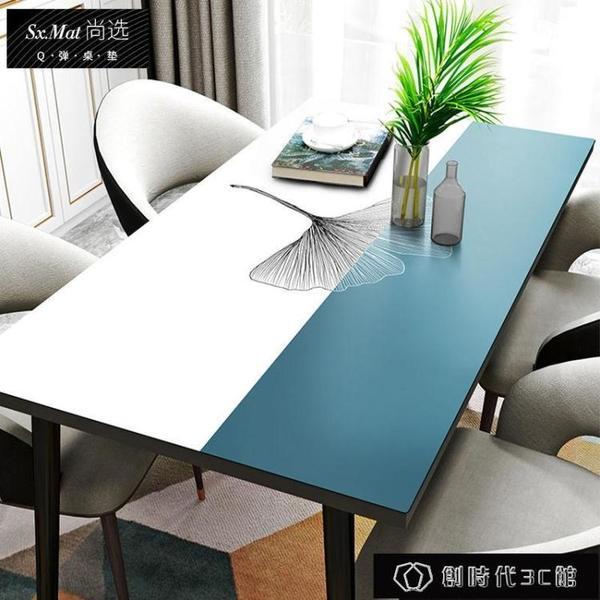 餐桌垫 【Q彈硅膠桌墊】桌布防水防燙防油免洗ins北歐家用茶幾餐桌墊加厚