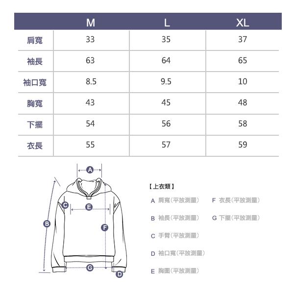 【8:AT 】長袖上衣 M-XL(牙白)(未滿2件恕無法出貨,退貨需整筆退)