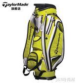 Taylormade泰勒梅 高爾夫球包 裝備包 男士球包QM   JSY時尚屋