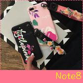 【萌萌噠】三星 Galaxy Note 8 (6.3吋) 日韓女款 刺绣腕带火烈鳥保護殼 全包粉嫩矽膠軟殼 手機殼