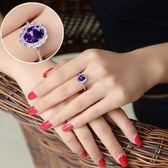 戒指 紫水晶戒指女925銀鑲嵌彩寶石戒指食指開口指環飾品節日禮物 巴黎春天