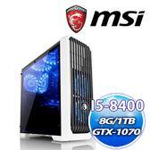 微星 H310M平台【基蘭3號】Intel i5-8400+技嘉 GTX1070 WINDFORCE OC 8G+1TB + 24x 送DS B1【刷卡分期價】