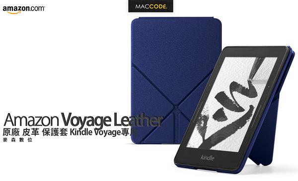 Amazon Voyage Leather 原廠 皮革 保護套 Kindle Voyage 專用