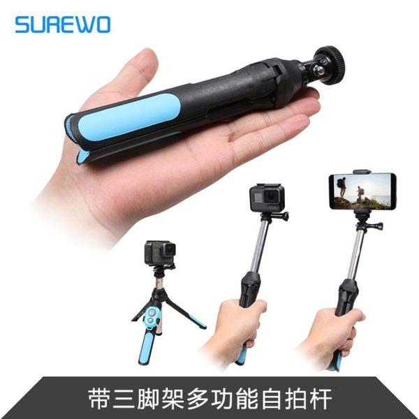 自拍棒 多功能手機 運動相機三腳架自拍桿 For Gopro小蟻配件 藍芽遙控器
