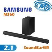 《麥士音響》 SAMSUNG三星 SoundBar聲霸 M360