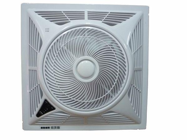 【艾來家電】勳風負離子直流變頻節能循環吸頂扇 HF-7496DC/HF-7499  輕鋼架專用循環扇