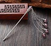 古風復古宮廷發簪日常百搭步搖流蘇發釵古典古代頭飾盤發飾品簪子