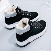 棉鞋女冬季韓版百搭鞋子學生短筒加絨加厚保暖雪地靴女