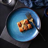 卡爾斯藍色色釉餐具盤子 8英寸家用菜盤創意沙拉盤西餐盤 卡布奇诺