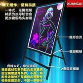 熒光板 電子熒光板62 110廣告板發光板寫字板 led熒光板 手寫板 熒光黑板