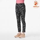 WildLand 女 彈性50+抗UV功能迷彩褲 0A91331 (抗UV、防潑水、雙向彈性)