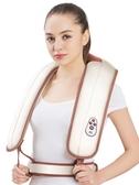 頸椎按摩器儀捶背敲敲樂頸部腰部肩膀部頸肩脖子肩頸家用捶打披肩YYP 蜜拉貝爾