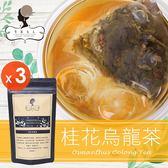 午茶夫人 桂花烏龍茶 8入/袋x3 花茶/花草茶/茶包/可冷泡
