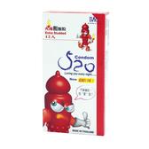 BAC倍爾康 520 火辣粗顆粒保險套12入/1盒( 超嗆口味 溫熱衛生套 增加情趣)
