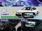【專車專款】2019年TOYOTA CAMRY 專用10吋觸控螢幕安卓多媒體主機*藍芽+導航+安卓*無碟款