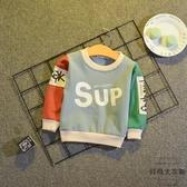 男童t恤兒童長袖寶寶小童童裝寶寶上衣打底衫【時尚大衣櫥】