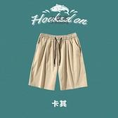 休閒褲 運動褲(男)冰絲速幹褲子夏季薄款外穿運動短褲男ins寬鬆休閒西裝五分褲