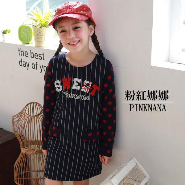 PINKNANA童裝-女童大童秋冬假兩件條紋棉質長版上衣洋裝35170