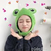 少女心ins卡通綠色青蛙大眼睛頭套可愛網紅搞怪帽子拍攝道具 快速出貨 快速出貨