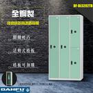【DF-BL5202TB】鋼製門片淺綠色多用途置物櫃 收納櫃 衣櫃 層板櫃 居家家具 辦公家具 大富