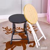摺疊凳兒童凳小板凳矮凳小圓凳成人凳家用凳非塑料凳子戶外摺疊凳igo 溫暖享家