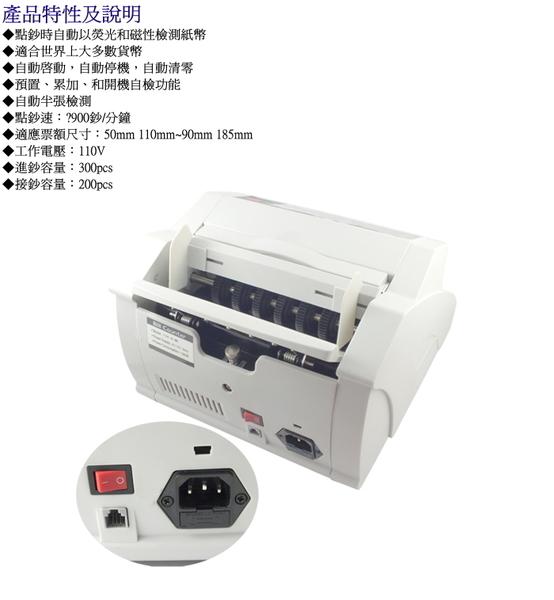 【生財必備,現貨供應中】LED顯示面板點鈔機 2108 --適用於美元、日元、台幣、澳元 貨幣