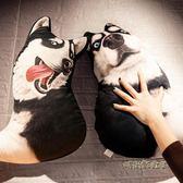 哈士奇抱枕3d狗頭毛絨公仔可愛玩偶搞怪玩具韓國惡搞男女生超萌「時尚彩虹屋」