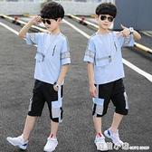 兒童裝男童夏裝短袖套裝2020新款中大童12男孩夏季帥氣韓版夏天潮 蘇菲小店