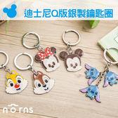 【迪士尼Q版銀製鑰匙圈】Norns Disney 米奇 史迪奇 鑰匙圈 吊飾 裝飾 雜貨