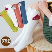 兒童襪子純棉堆堆襪3-5-7-9歲女童純棉襪女孩長筒公主高筒襪春秋
