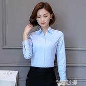職業女裝秋冬領長袖斜紋棉正裝工作上班面試打底藍色襯衣『櫻花小屋』