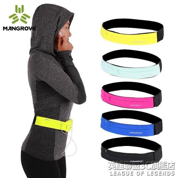 戶外跑步手機腰包男女多功能運動腰包健身防水隱形貼身腰帶