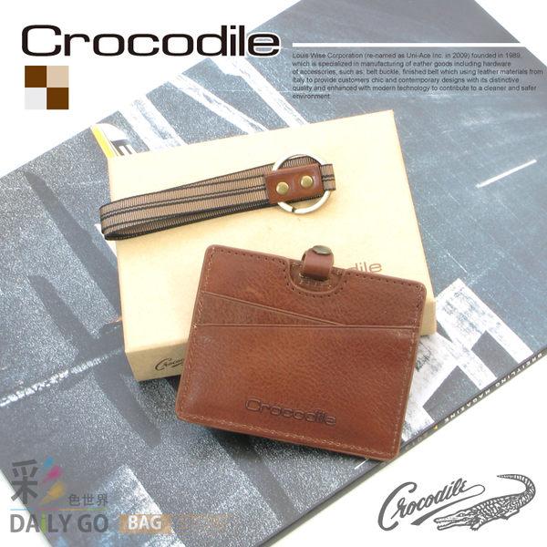 Crocodile鱷魚證件套真皮夾票卡夾-證件套0103-58092咖啡