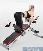 啞鈴凳仰臥起坐健身器材家用女板多功能機運動鍛煉仰臥板男 YYJ 麥琪精品屋