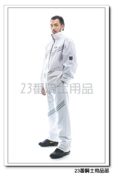 【FairRain 飛銳 第二代 二件式 新幹線 時尚風 雨衣 】戶外活動 / 登山 / 釣魚