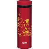 【現貨】THERMOS【日本代購】膳魔師0.35L真空隔熱水壺 日本製JNY-351 OGI - 扇形