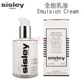 希思黎 Sisley 全能乳液 Emulsion Cream 125ml【特價】★beauty pie★