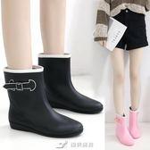 云鉆日式環保輕便中筒雨靴防水時尚膠鞋防滑水鞋成人套鞋雨鞋女 樂芙美鞋
