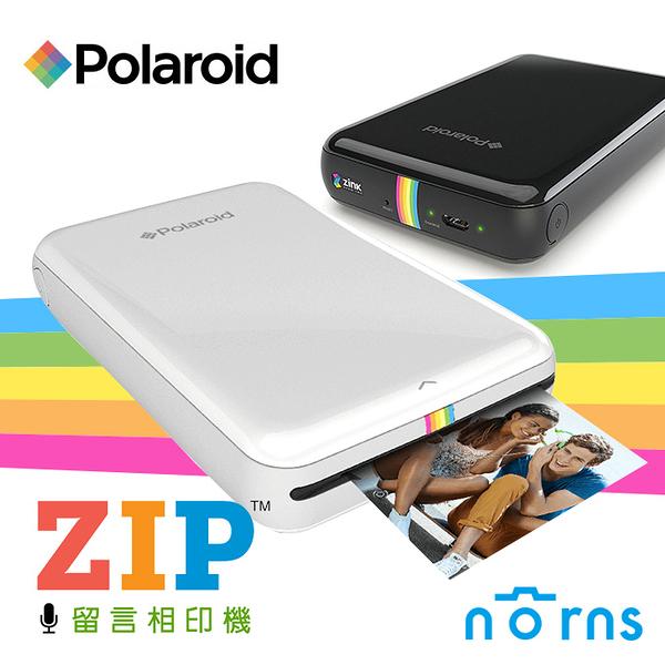 Norns Polaroid ZIP 寶麗來留言相印機 手機 相片沖印機 相片印表機 拍立得 相機