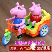小豬佩琪電動玩具車豬爸爸的三輪車粉紅豬小妹佩佩奇豬三輪車寶寶-奇幻樂園
