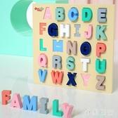 兒童拼圖益智玩具2-3歲寶寶幼兒園1-4歲男孩女孩智力早教立體 aj3561『小美日記』